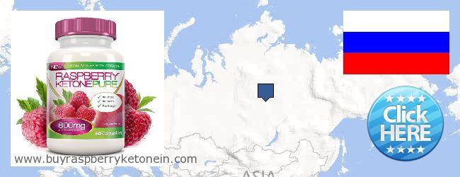 Hol lehet megvásárolni Raspberry Ketone online Russia