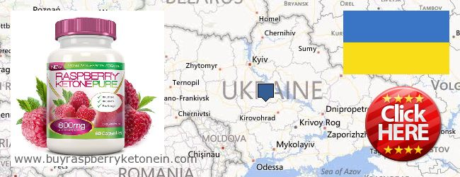 Hol lehet megvásárolni Raspberry Ketone online Ukraine