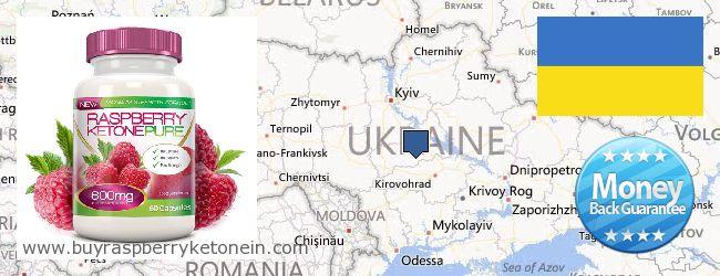 Nereden Alınır Raspberry Ketone çevrimiçi Ukraine